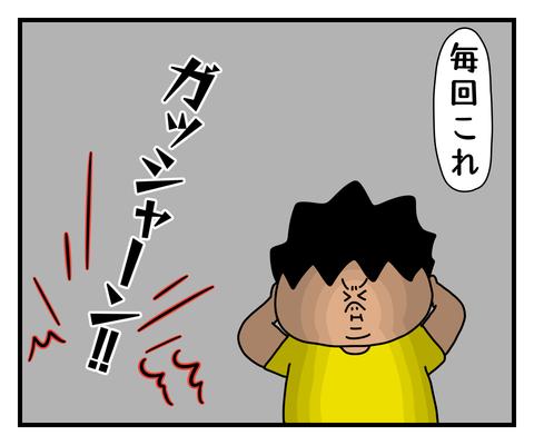 IMG_6864