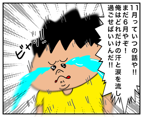 IMG_1605