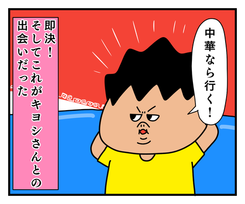 IMG_9308