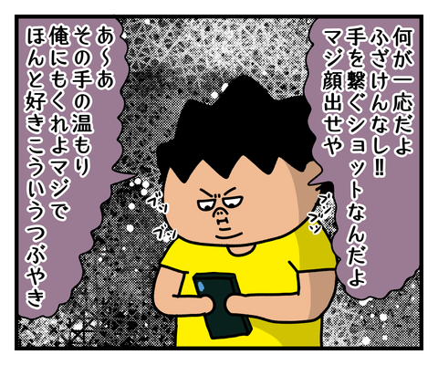 IMG_4404