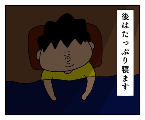 IMG_0498