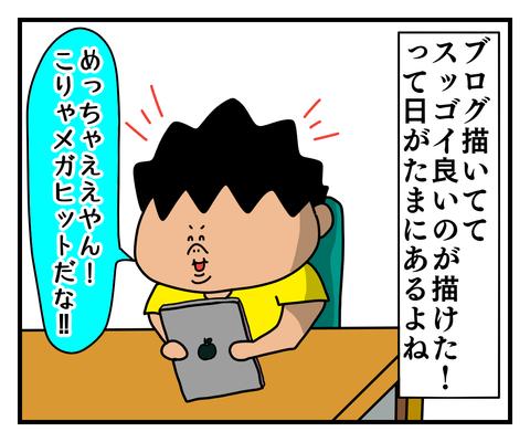 IMG_7096