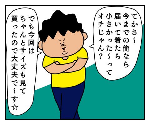 IMG_8787
