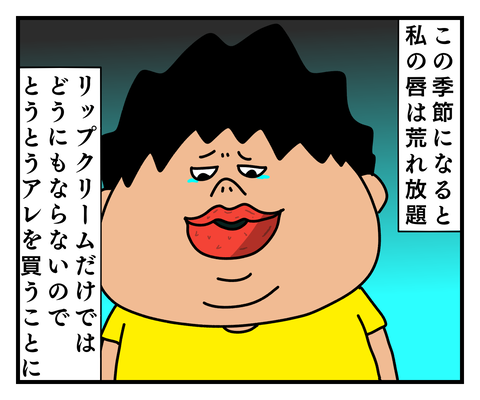IMG_8355