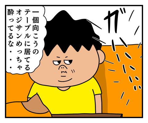 IMG_9496