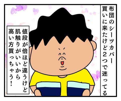 IMG_0494