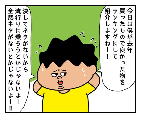IMG_4800