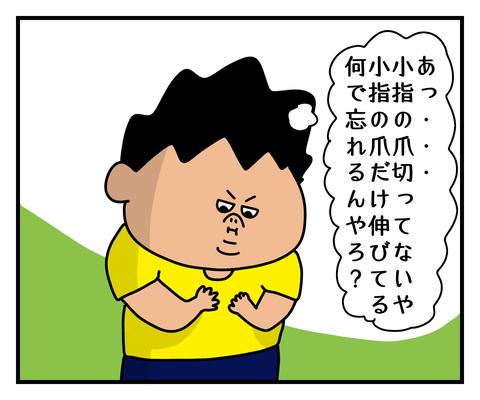 IMG_7986