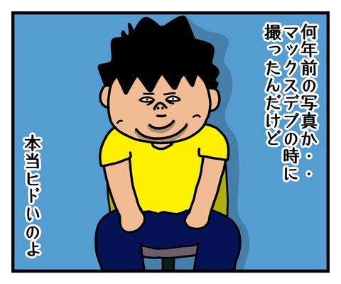IMG_2098