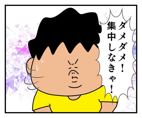 IMG_0643