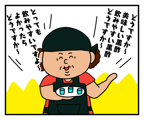 IMG_2340