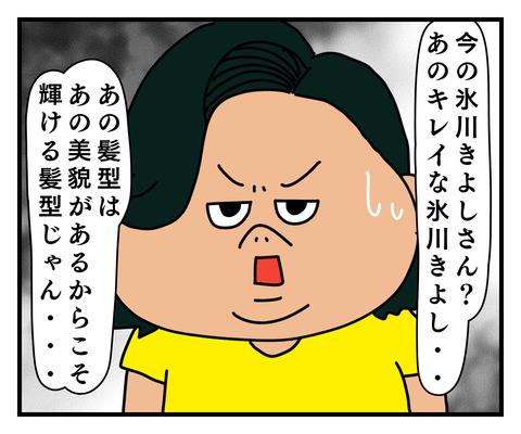 IMG_8379
