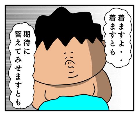 IMG_0706