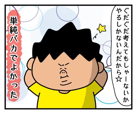 IMG_4950