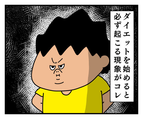 IMG_8350