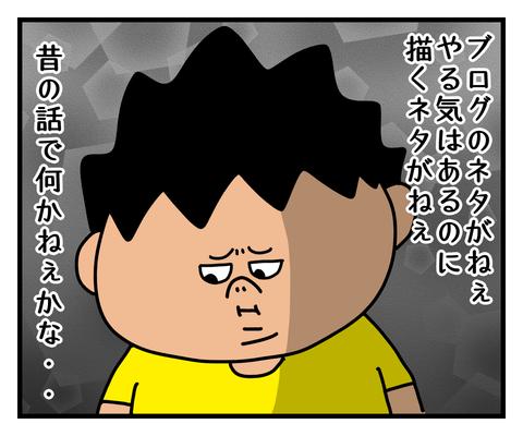 IMG_5366