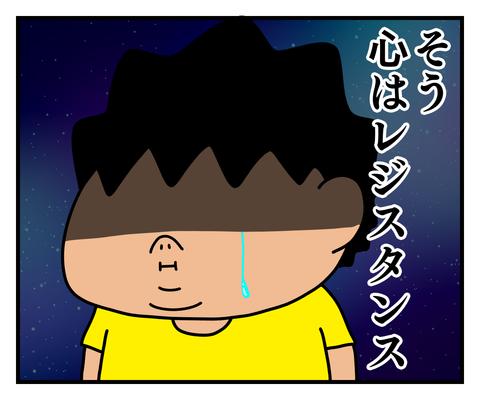 IMG_7090