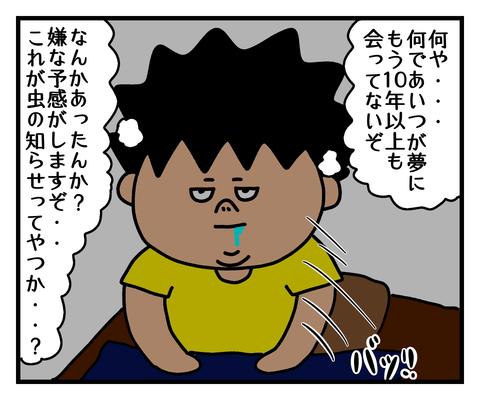 IMG_2074