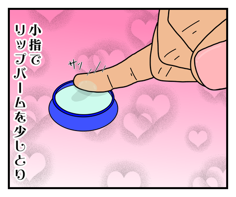 IMG_8360