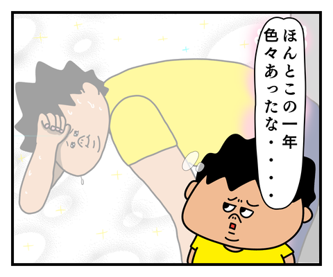 IMG_7846