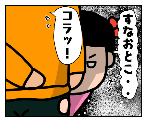 IMG_4982