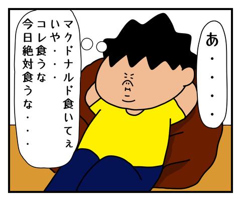IMG_7179