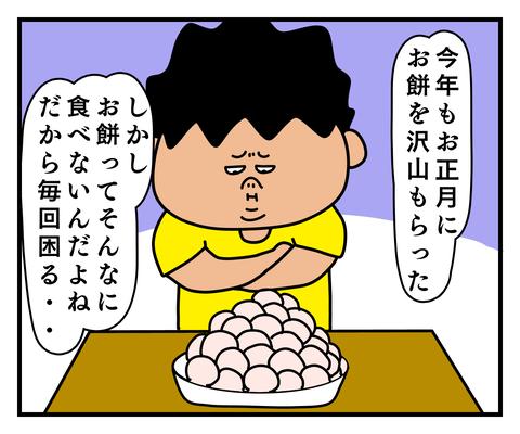 IMG_7896