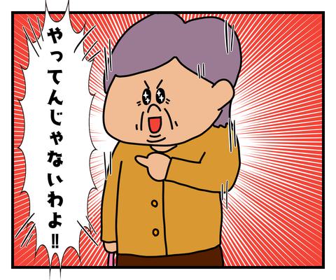 IMG_7158