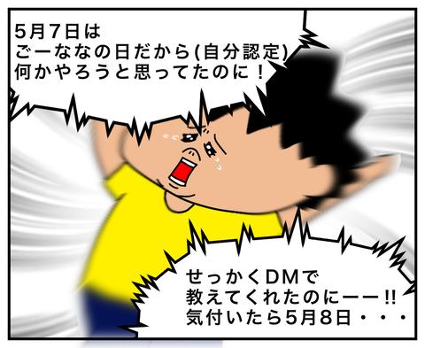 IMG_1472