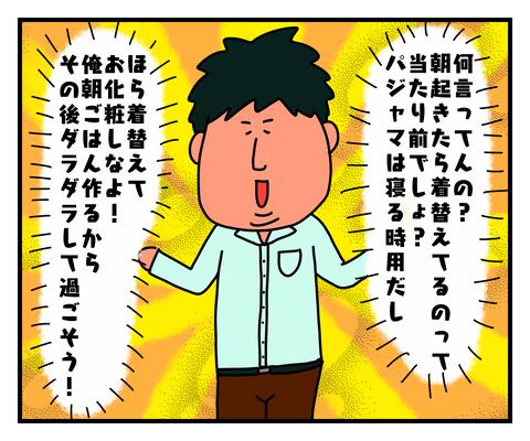 IMG_7454