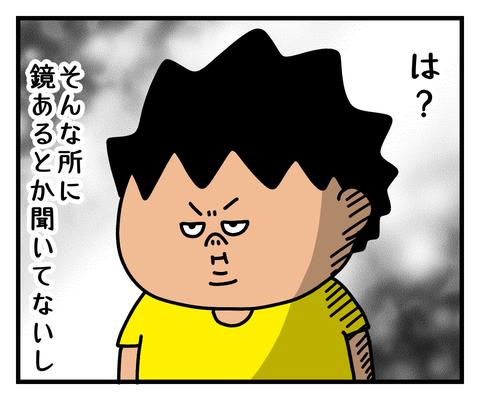 IMG_3012