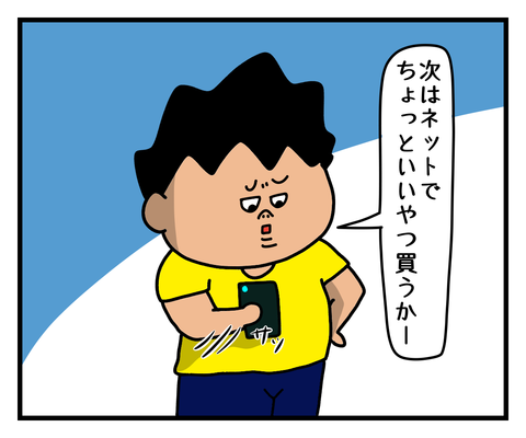 IMG_3298
