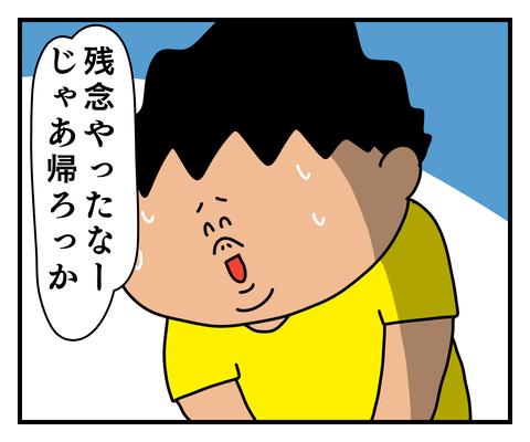IMG_0743