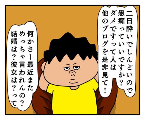 IMG_0476