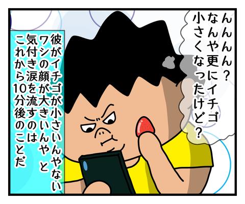 IMG_5292