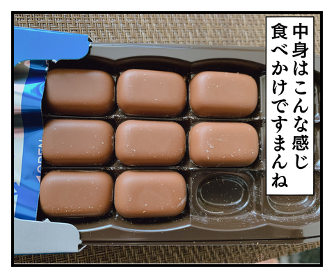 IMG_7250