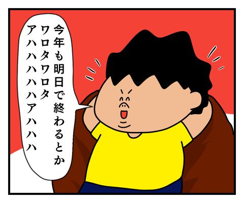 IMG_7842