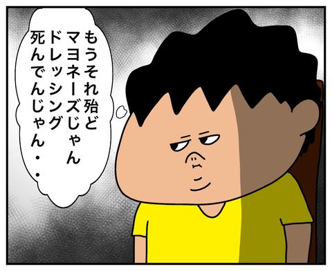 IMG_1405