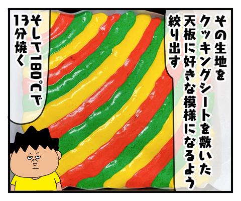 IMG_6692