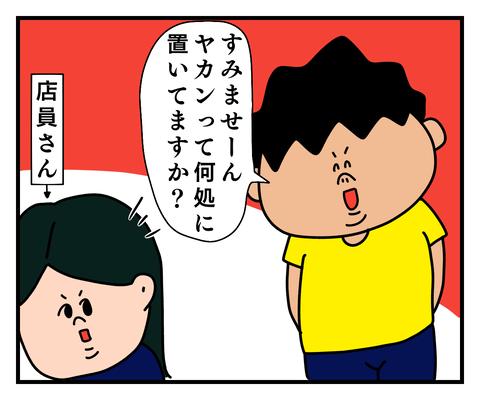 IMG_7838