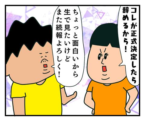 IMG_9796