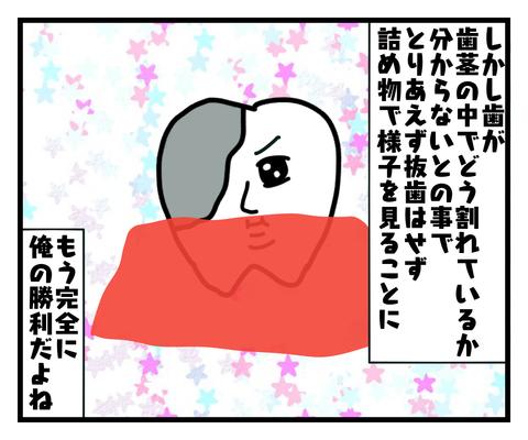 IMG_6190