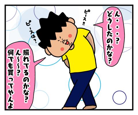 IMG_5266
