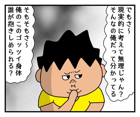 IMG_6755