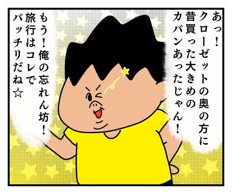 IMG_7510