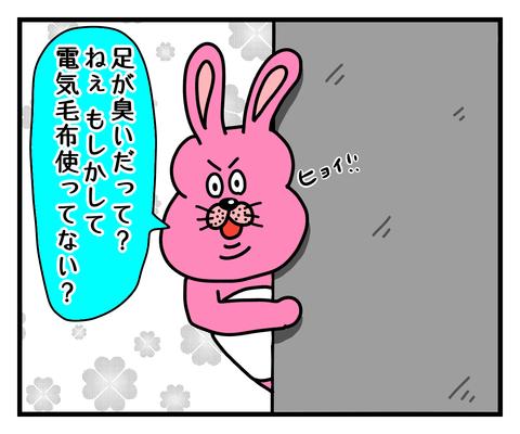 IMG_4845