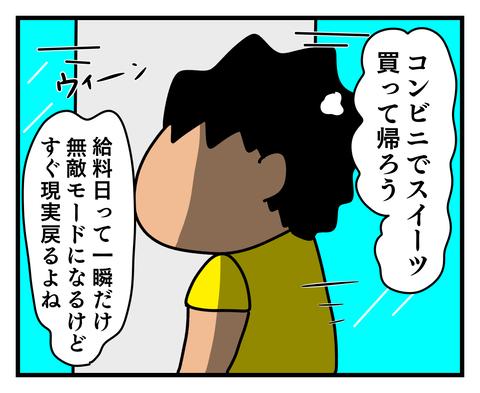 IMG_1113