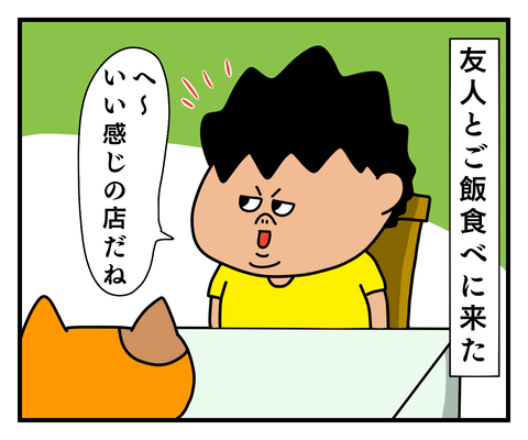 IMG_8071