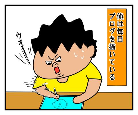 IMG_6966