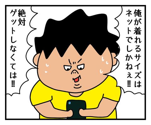 IMG_2838